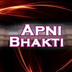 Apni Bhakti