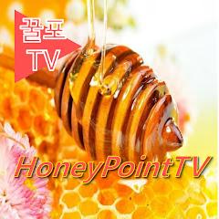 HoneyPointTV