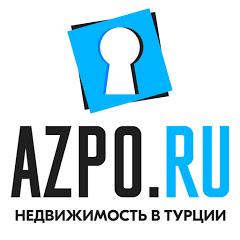 AZPO - Недвижимость в Турции