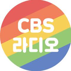 CBS라디오