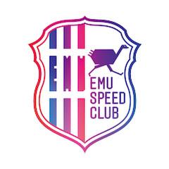 SpeedClub EMU