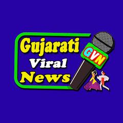 Gujarati Viral News