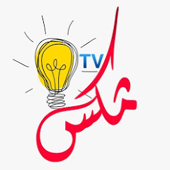 مكس TV