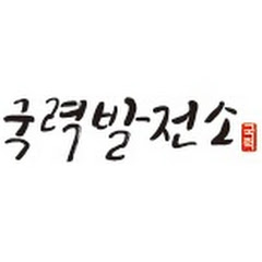 김태영국어