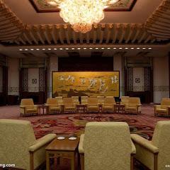 中华议事厅