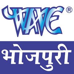 Wave Bhojpuri Music