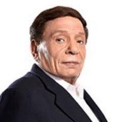 عادل امام Fans Adel Emam