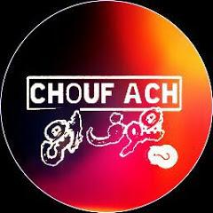 chouf ach شوف اش