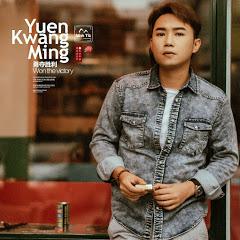 Minh Tít Entertainment