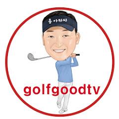 golfgoodtv용아저씨