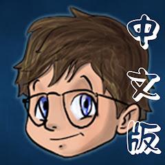 Sp4zie 中文版