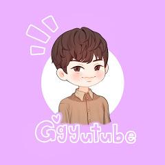 Ggyu tube