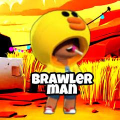 BRAWLER MAN