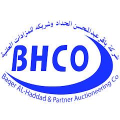 شركة باقر عبدالمحسن الحداد وشريكه للمزادات العلنية