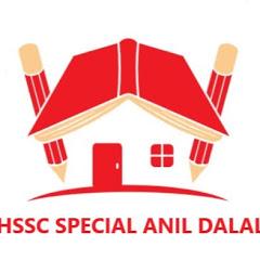 Hssc Special Anil