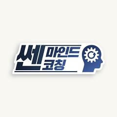 박세니마인드코칭