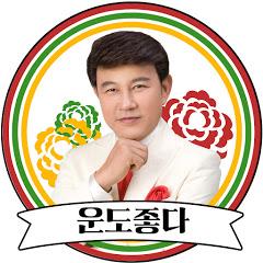 설운도TV_Official