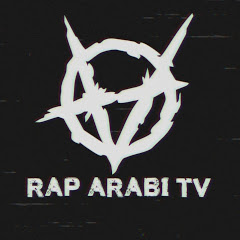 RAP ARABI TV راب عربي