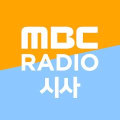 MBC라디오