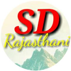 SD Rajasthani