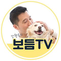 강형욱의 보듬TV - Dog Trainer Kang