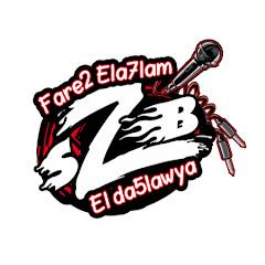 Fare2 El A7lam - فريق الاحلام