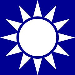 中國國民黨KMT