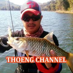 THOENG channel ท่องเที่ยว ตกปลา ไลฟ์สไตล์