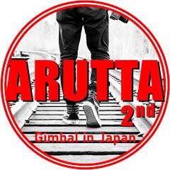 ARUTTA 2nd -Gimbal in Japan-