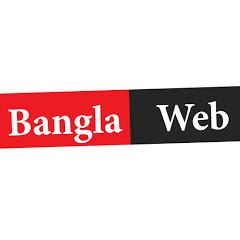 Bangla Web