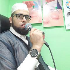 الراقي ابو خالد المغربي