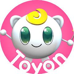 Toyon Tube ToysReview [또용튜브 토이리뷰]