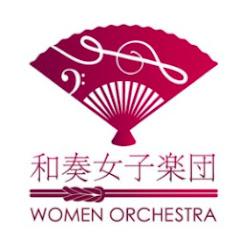 ウーマンオーケストラ -WomenOrchestra-