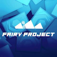 フェアリープロジェクト/ FairyProject