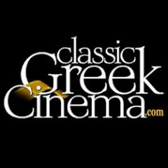 Classic Greek Cinema