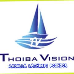THOIBA VISION