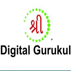 Digital Gurukul