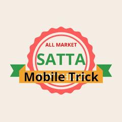 Satta Mobile Trick