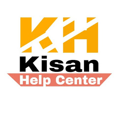 Kisan Help Center