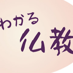 仏教に学ぶ幸福論 by 菊谷隆太