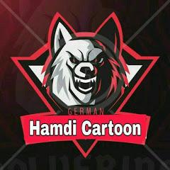 Hamdi Cartoon [] حمدي كارتون