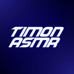 Тимон АСМР