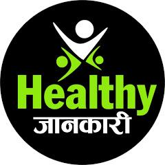 Healthy Jankari