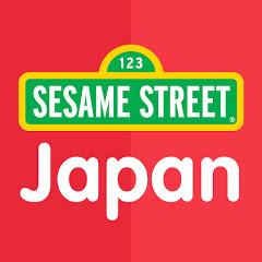 セサミストリート日本公式