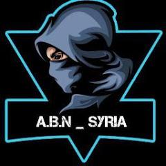 أبن سوريا A.B.N_SYRIA