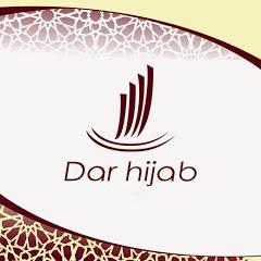 Dar Hijab