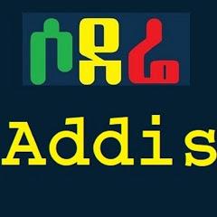 Sodere Addis