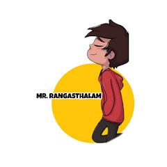 Mr rangasthalam