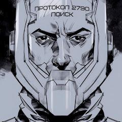 ЗЛОЙ КОСМОС / EVIL SPACE