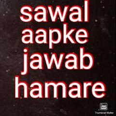 Sawal aapke jawab hamare Office
